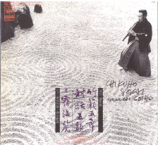 Five Pieces for Shakuhachi Chikurai - Makato Moroi