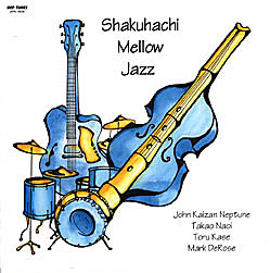 Shakuhachi Mellow Jazz