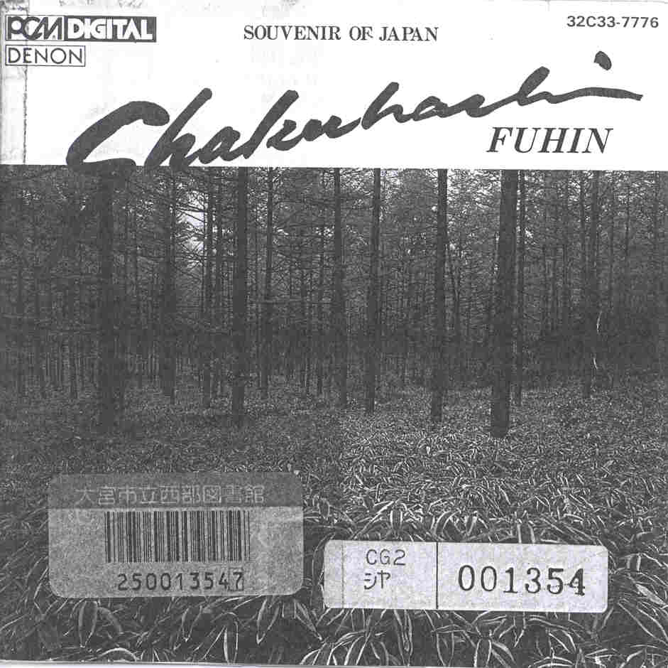 Souvenir of Japan - Shakuhachi Fuhin