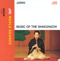 Japan - Music of the Shakuhachi