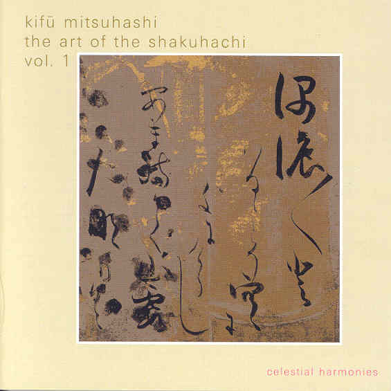 Art of the Shakuhachi Vol I