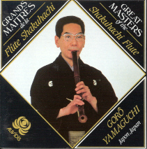 Grand Masters of the Shakuhachi Flute