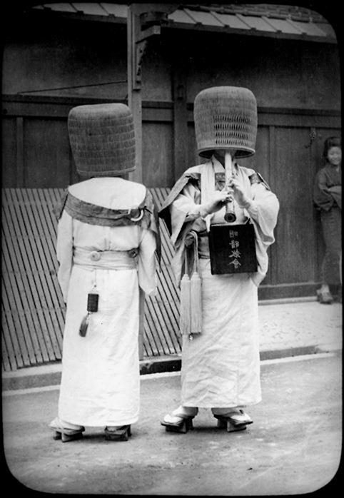 Figure 1: The <I>komus&#333;</I> wore special woven basket-like headgear, (<I>tengai</I>).