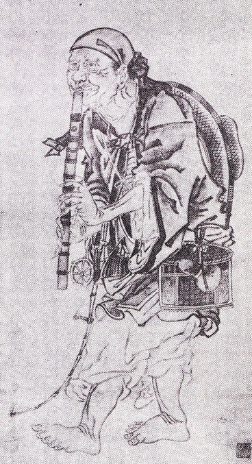 Figure 5: A picture of a <I>komos&#333;</I> named Roan, published in the early Edo period.
