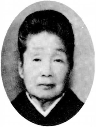 Yonekawa Fumiko