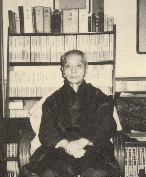 Takahashi Kûzan