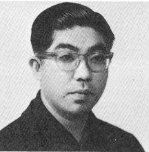 Hagioka Shoin III