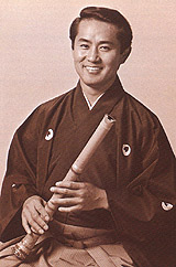 Mitsuhashi Kifu