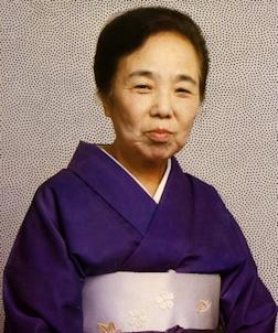 Kikuhara Hatsuko