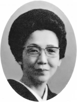 Yamase Shoin II
