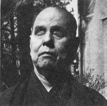 Abiko Shoho