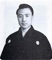 Sakai Chikuho II