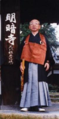 Inoue Choshin Ⅲ