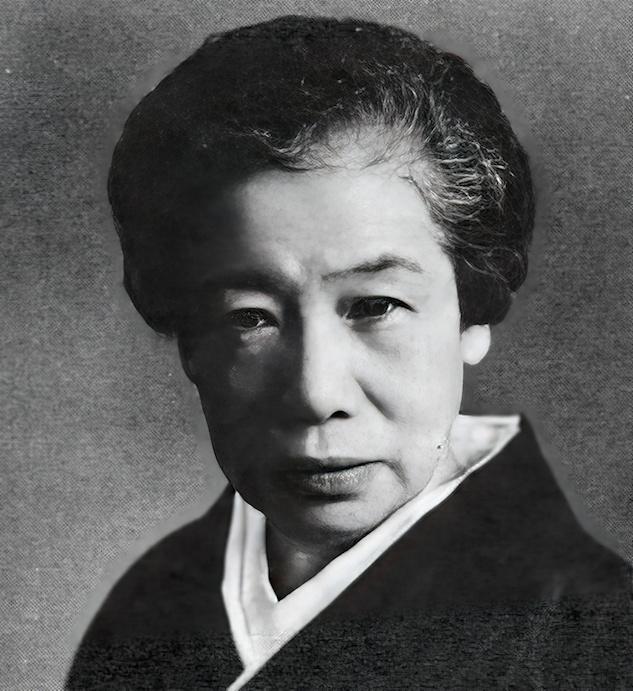 Uehara Masaki II