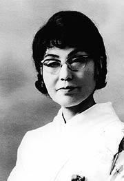 Chikushi Katsuko