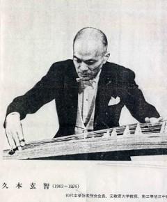 Hisamoto Genchi