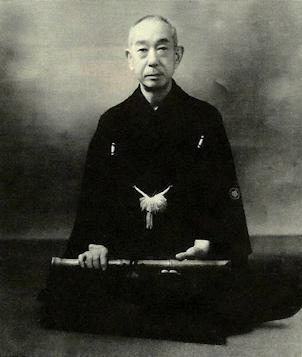 Aoki Reibo I