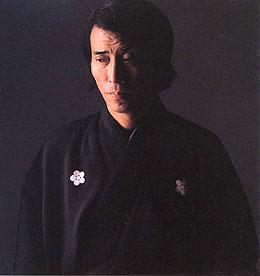 Yamamoto Hozan