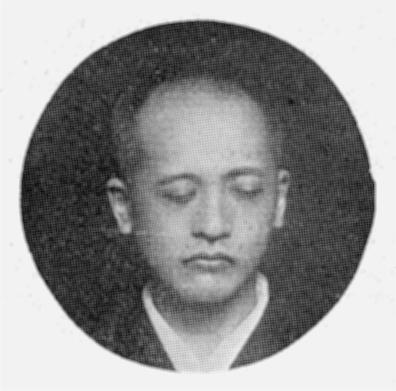 Koshino Eisho I