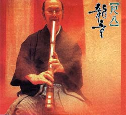 Takahashi Ryudo