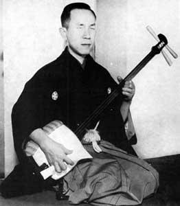 Tomiyama Seikin V