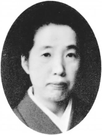 Yonekawa Fumiko II