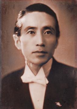 Araki Kodo IV
