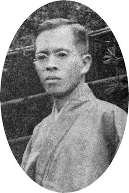 Miura Kindo